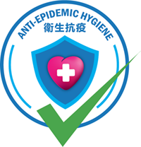 Anti-Epidemic Hygiene Measures Certification Mark